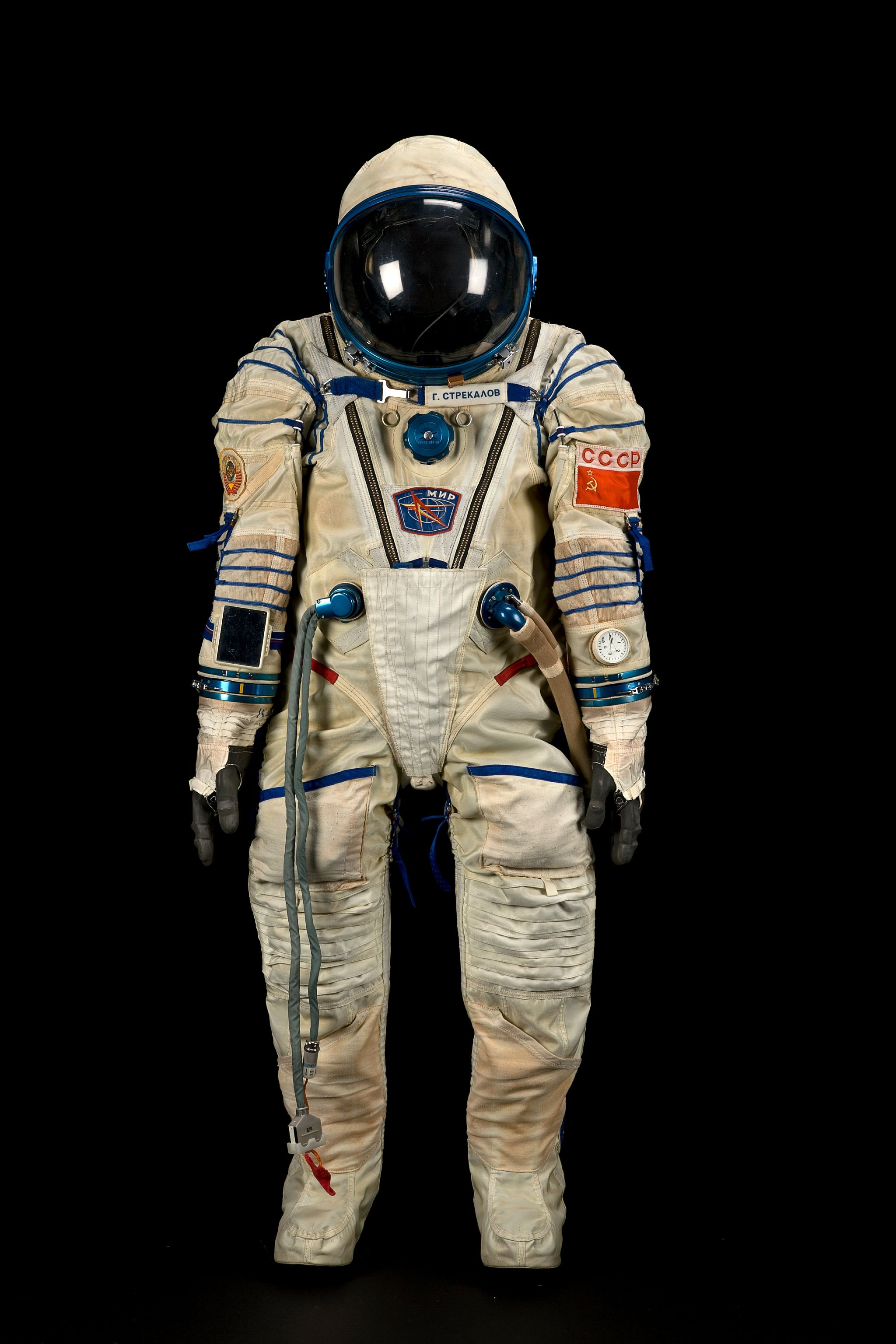 Buy a spacesuit in the Bonhams Space History Sale