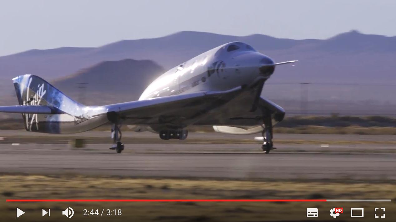 First glide flight of VSS Unity